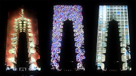 庆州博览会塔多媒体展览
