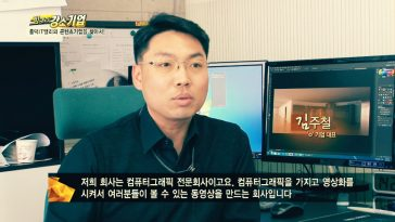 Be strong small company 'Heungduk IT Valley' – INDIGO Entertainment