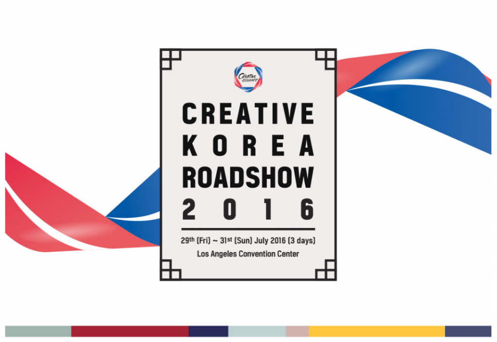 creative_korea_roadshow_2016_title