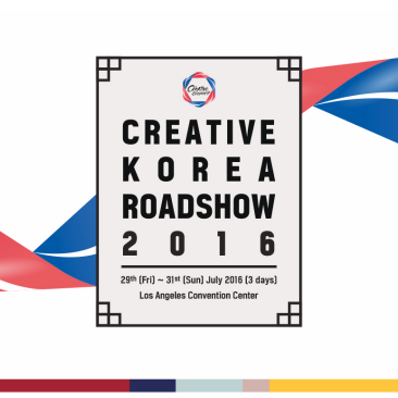 KCON LA – Creative KOREA Roadshow 2016
