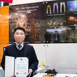 '2016 K-ICT 대상' 디지털콘텐츠 부문 우수상 수상