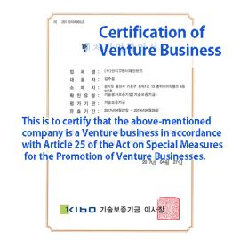 Certification of Venture Business